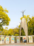 Children's peace monument. In Peace memorial park, Hiroshima, Japan royalty free stock images