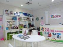 Children's photography studio Stock Photos