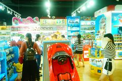 Children`s playground and children`s toys. Children`s playground, the young mother took the children to play or buy toys. In Shenzhen, china Royalty Free Stock Photography