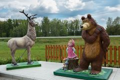 Children`s playground with heroes of Russian fairy tales on the territory of the Restaurant TAVERNA at Uncle Vity of the. Talmenka, Russia - July 11, 2015 Royalty Free Stock Image