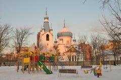 Children's Playground near the Church of the Nativity Stock Photo