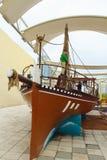 Children`s playground near The Sharjah Maritime Museum and Sharjah Aquarium. United Arab Emirates. Stock Photos