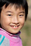 children smile Stock Photography