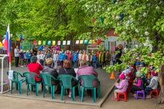 Children sporting event in nursery school. MOSCOW - MAY 15, 2015: children sporting event in nursery school Stock Photos
