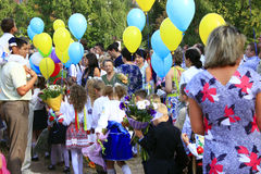 Children and their parents with balloons on the holiday Royalty Free Stock Photography