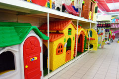 Children Toys for Garden Shop Royalty Free Stock Image