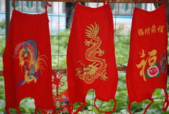 Children wear clothes. ,Handicrafts,China's traditional costume Stock Photo