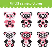 Children's educational game. Find two same pictures. Set of teddy bear for the game find two same pictures. Vector illustrati Stock Image