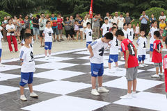 The children in xi 'an from xi 'an museum square performance chess reality TV Stock Photos