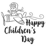 Childrens day with plane collection Royalty Free Stock Images