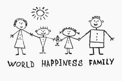Childrens drawing of a close-knit family Stock Images