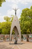 Childrens Peace Monument in Hiroshima, Japan. Commemorates Sadako Sasaki and other child victims of atomic bombing of Hiroshima Royalty Free Stock Photography