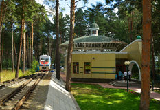 Childrens railway in Novosibirsk, Russia Royalty Free Stock Image