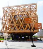 Chile-Pavillon - Ausstellung 2015 Lizenzfreie Stockfotos