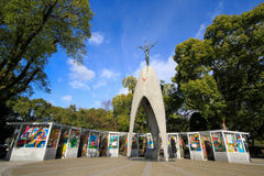 Chilrdrens Friedensdenkmal in Hiroshima Lizenzfreie Stockfotografie