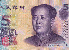 Chinês anverso da cédula de cinco yuan, Mao Zedong, clos do dinheiro de China Fotografia de Stock Royalty Free