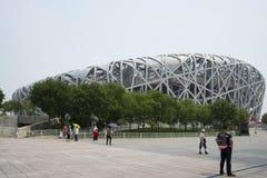 Chinês asiático, estádio de nacional de Pequim, o ninho do pássaro, Imagem de Stock Royalty Free