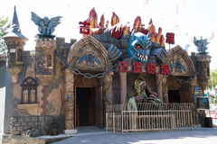 Chinês asiático, Pequim, parque de Chaoyang, o parque de diversões corajoso, Foto de Stock Royalty Free