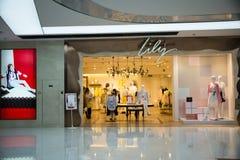 Chinês asiático, Pequim, plaza de compra da cidade das rifas Foto de Stock