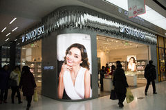 Chinês asiático, Pequim, plaza de compra da cidade das rifas Fotografia de Stock