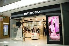 Chinês asiático, Pequim, plaza de compra da cidade das rifas Imagem de Stock