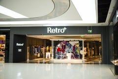 Chinês asiático, Pequim, plaza de compra da cidade das rifas Imagens de Stock Royalty Free
