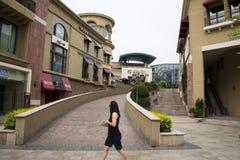 Chinês asiático, Pequim, Solana Imagens de Stock Royalty Free