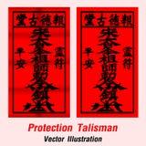 Chinês da talismã da proteção Ilustração do vetor foto de stock royalty free