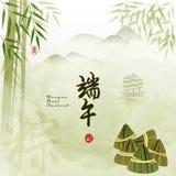 Chinês Dragon Boat Festival com fundo da bolinha de massa do arroz ilustração royalty free