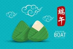 Chinês chinês Dragon Boat Festival das bolinhas de massa do arroz Meios chineses do texto: Festival de Dragon Boat ilustração do vetor