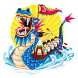 Chinês Dragon Boat Festival de Duanwu ilustração do vetor
