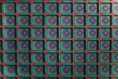 Chinês Dragon Pattern imagens de stock royalty free