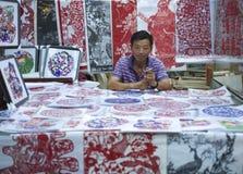 Chinês Linocuts Fotografia de Stock