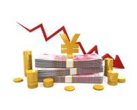 Chinês Yuan e seta vermelha Fotografia de Stock