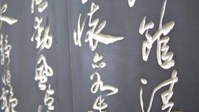 Chin Lin Nunnery