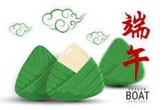 Chin?s chin?s Dragon Boat Festival das bolinhas de massa do arroz Meios chineses do texto: Festival de Dragon Boat ilustração royalty free