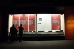 China Ásia, Pequim, o museu principal, chinês antigo, Chu Culture Exhibition Imagem de Stock