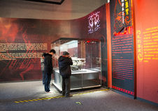 China Ásia, Pequim, o museu principal, chinês antigo, Chu Culture Exhibition Foto de Stock Royalty Free