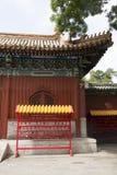 China Ásia, Pequim, parque de Beihai, tipos diferentes das construções Foto de Stock Royalty Free
