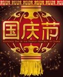 China& x27; 与烟花和繁体中文灯笼,传染媒介例证的s国庆节 免版税库存照片