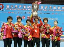 China_1 Stock Image