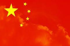China Royalty Free Stock Image