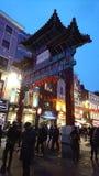China foto de stock royalty free