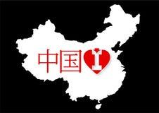 China Foto de archivo
