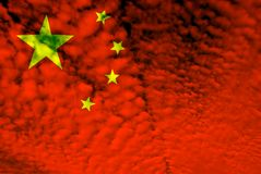 China Lizenzfreie Stockfotos