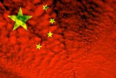 China ilustração do vetor