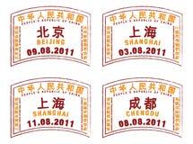 China Royalty Free Stock Photography