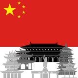 China Fotos de archivo