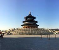 China imágenes de archivo libres de regalías
