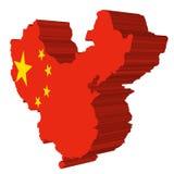 China Royalty Free Stock Photos